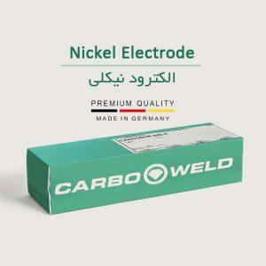 الکترود نیکلی یکتا گستر بنکدار carboweld