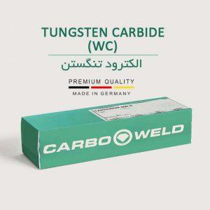 الکترود کاربید تنگستن carboweld