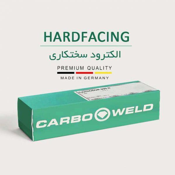 الکترود جوشکاری کربوولد - CARBOWELD