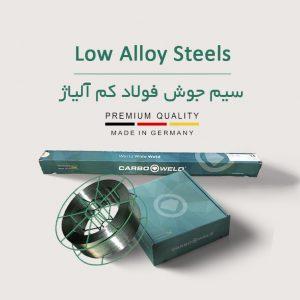 سیم جوش فولاد کم آلیاژ